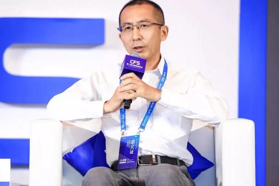 股掌柜亮相第八届中国财经峰会 品牌影响力持续提